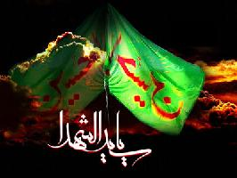 Ashura, the 10th of Muharram