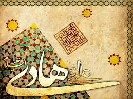 Birth anniversary of Imam Ali al-Hadi