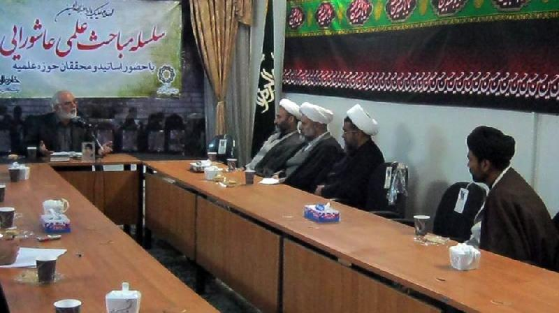 Scientific Meeting of the ethical effects Hosseini movement