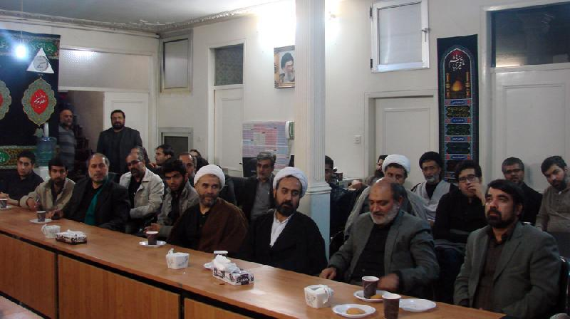 Scientific Meeting of the role of women in the movement Hosseini