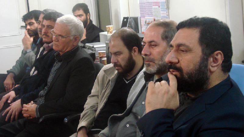 سائنسی کانفرنس: تعارف اور جائزے اور موسوہ اننوونسس الہدایہ کی تنقید
